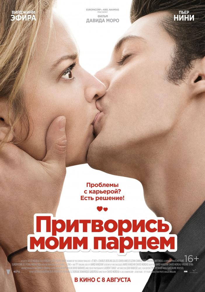 смотреть фильм hd онлайн бесплатно хорошем качестве: