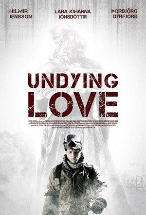 Вечная любовь / Бессмертная любовь смотреть онлайн в хорошем качестве 720
