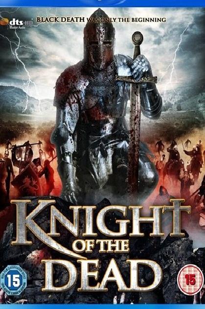 Рыцарь мертвых смотреть фильмы онлайн бесплатно