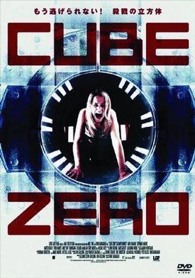 Куб зеро смотреть онлайн бесплатно в хорошем качестве HD 720