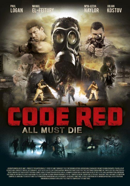 Красный код смотреть онлайн