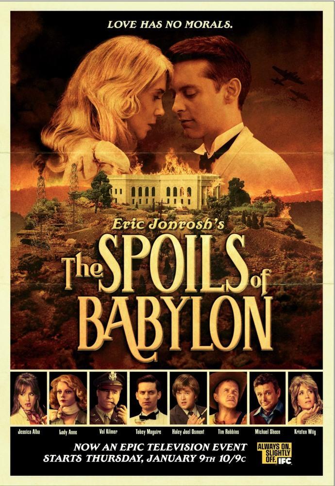 Трофеи Вавилона смотреть онлайн