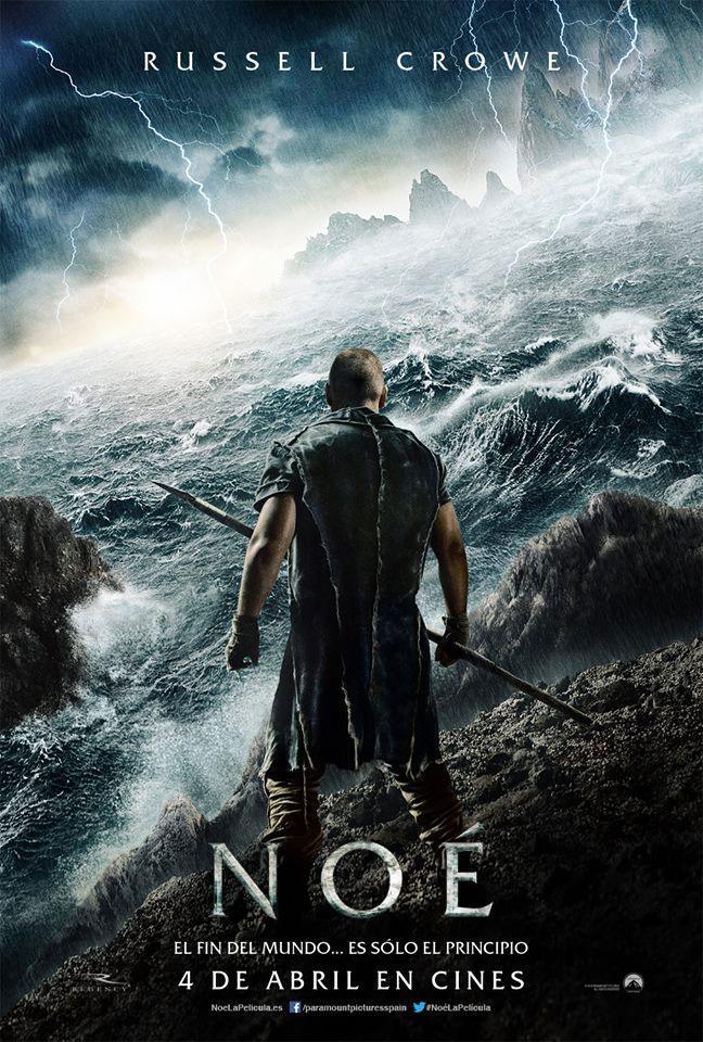 Ной 2014 смотреть онлайн бесплатно в хорошем качестве HD 720