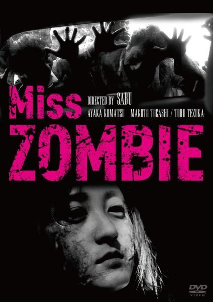 Мисс Зомби смотреть онлайн бесплатно в хорошем качестве HD 720
