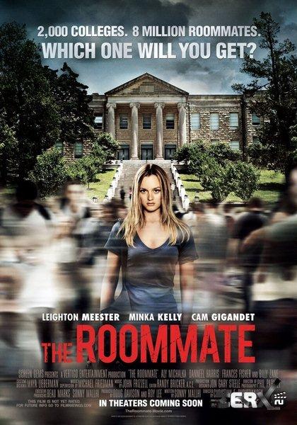 Смотреть фильм онлайн: Соседка по комнате / The Roommate (2011)