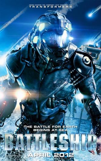 Морской бой смотреть онлайн бесплатно в качестве HD 720