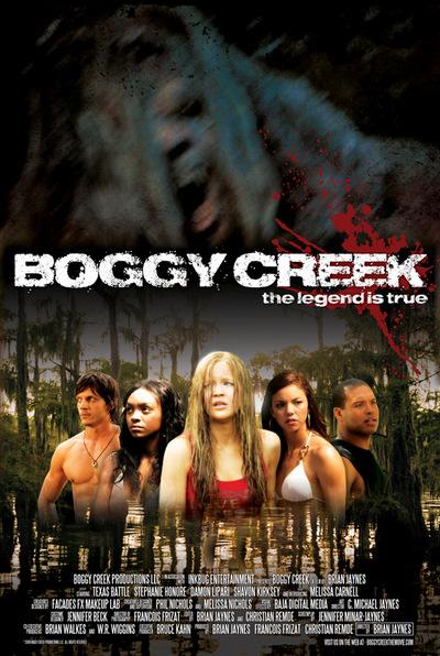 Богги крик / Boggy Creek смотреть онлайн