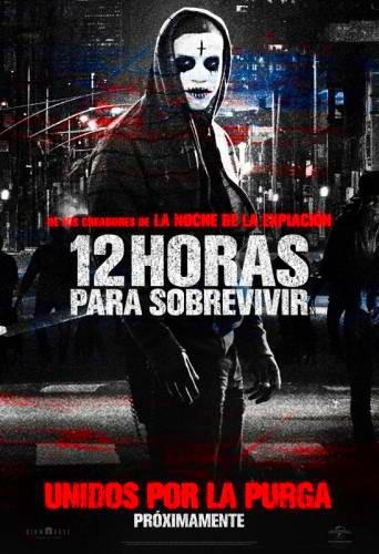 Судная ночь 2 смотреть онлайн бесплатно в качестве HD 720