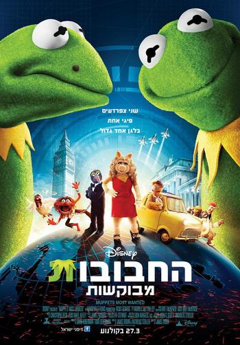Маппеты 2 смотреть онлайн бесплатно в хорошем качестве HD 720