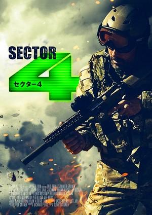 Сектор 4 смотреть онлайн бесплатно в хорошем качестве HD 720