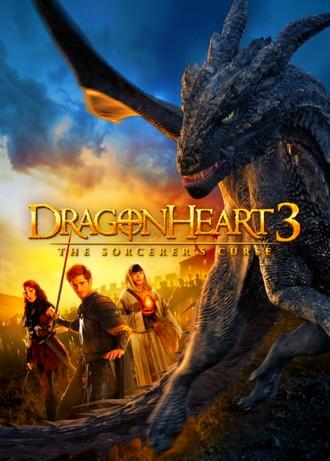 Сердце дракона 3: Проклятье чародея смотреть онлайн бесплатно в качестве HD 720