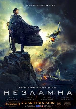 Битва за Севастополь смотреть онлайн бесплатно в качестве HD 720