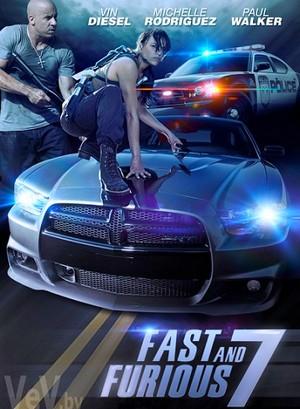 Форсаж 7 смотреть фильм онлайн бесплатно в хорошем качестве HD 720