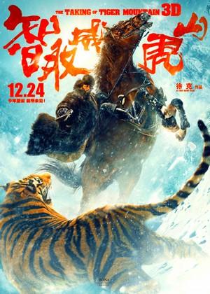 Захват горы тигра смотреть онлайн бесплатно в качестве HD 720