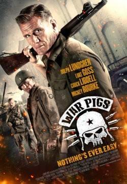 Боевые свиньи смотреть онлайн бесплатно в хорошем качестве HD 720