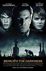 Смотреть фильм онлайн: Сквозь тьму \ Beneath the Darkness (2011)