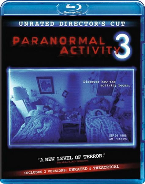 Смотреть фильм онлайн: Паранормальное явление 3 (2011)
