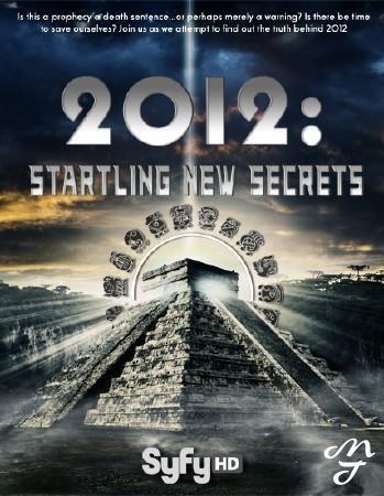 новые фильм 2012 смотреть: