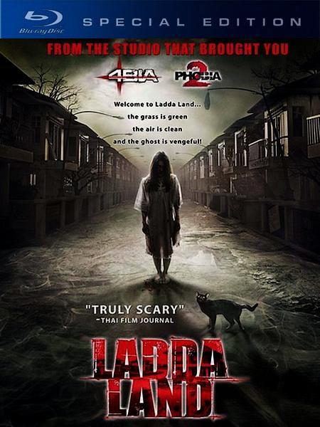 Смотреть фильм онлайн: Ладдалэнд / Ladda Land (2011)