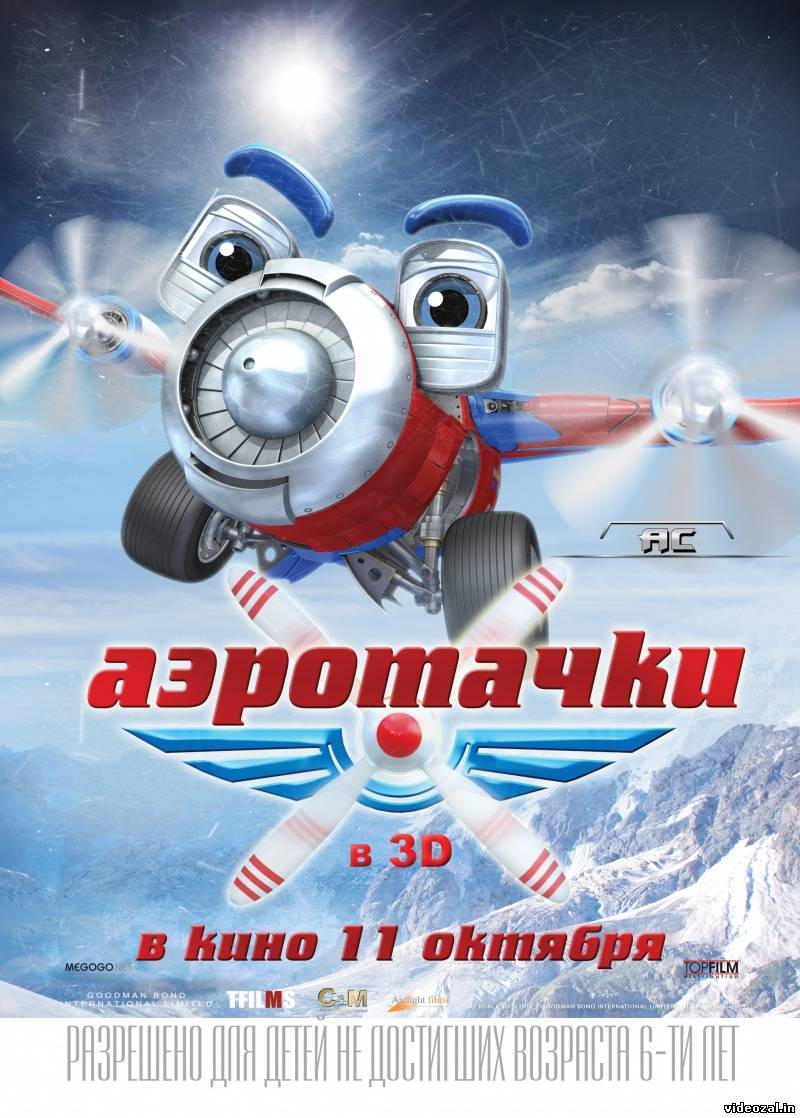Фильмы онлайн бесплатно - filmerx.ru