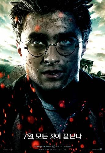 Гарри Поттер и Дары Смерти: Часть 1 смотреть онлайн в качестве HD 720
